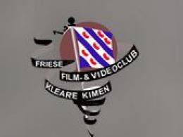 logo amateurfilmclub en videoclub Kleare Kimen Leeuwarden Friesland