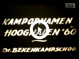 Keyframe of Bekenkampschool: Hooghalen 1960 en evenementen 1958
