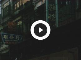 Keyframe of HONG KONG (Henny Hogenbijl)