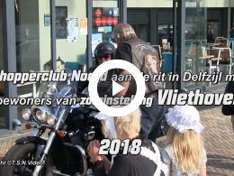 chopperclub_noord_organiseerde_rondrit_voor_bewoners_vliethoven.