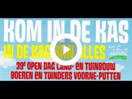 welkom_in_de_kas_bij_fam_de_pijper_m._vd_arend_en_kwekerij_roest