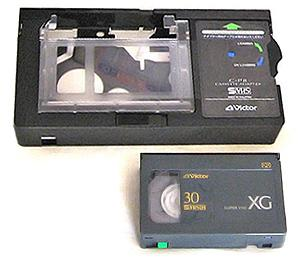 VHS-C adapter
